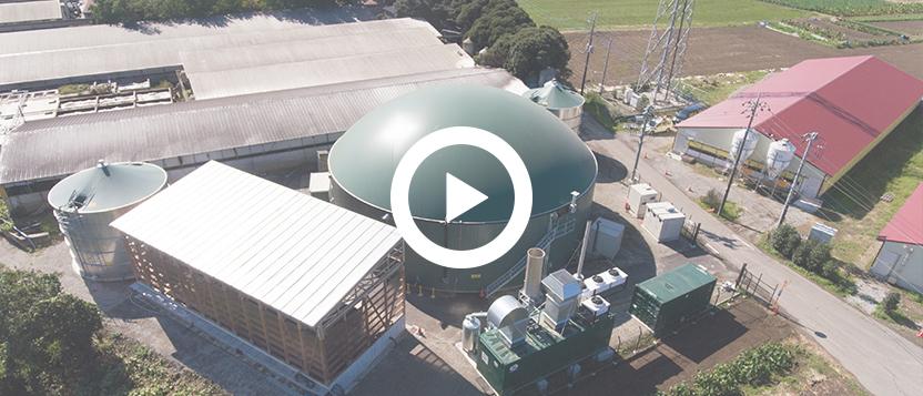 バイオガス発電システム